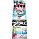 【送料込・まとめ買い×3点セット】リンレイ ウルトラハードクリーナー トイレ用 500g