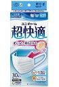 ユニチャーム 超快適マスク プリーツタイプ ふつうサイズ 30枚 日本製 かぜ・花粉用 ( 4903111951376 )