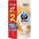 P&G JOY ジョイ 食洗機用 オレンジピール 成分入り 詰替 特大サイズ 930g