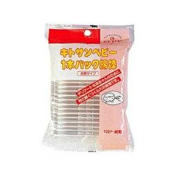【送料込】ピップベビー キトサンベビー 1本パック 綿棒(100P) 1個