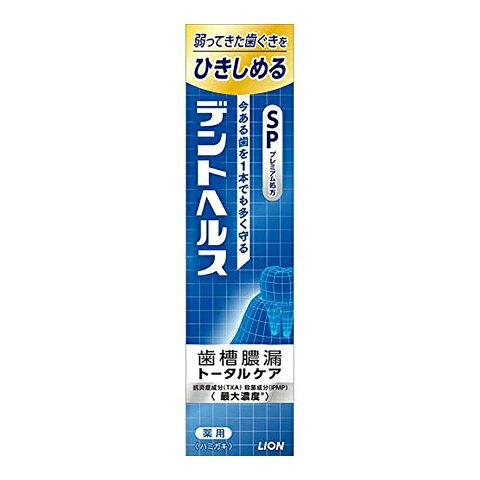 【送料込・まとめ買い×60個セット】ライオン デントヘルス 薬用 ハミガキ SPプレミアム処方 120g