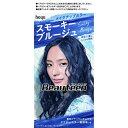 【 令和・新元号セール10/18 】ホーユー ビューティーン メイクアップカラー スモーキーブルージュ ヘアカラー