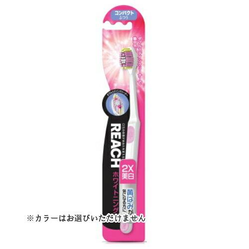 歯ブラシ, 手用歯ブラシ 10REACH EX 1