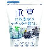 【令和・早い者勝ちセール】カネヨ石鹸 ナチュラル暮らし 重曹 1kg