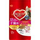 日本ペットフード ビューティープロ キャット 子猫用 12ヵ月頃まで 300g×5袋入