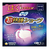 【令和・早い者勝ちセール】ユニ・チャーム ソフィ 超熟睡ショーツ M〜Lサイズ 5枚入(4903111351763)