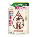 アース製薬 アースガーデン やさお酢 あらゆる植物用 エコパック 850ml(4901080047212)
