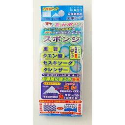 ミガポン ナチュラル洗浄剤専用 お掃除スポンジ(4995742003425)