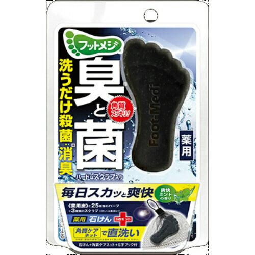 メイク道具・ケアグッズ, フットケア用品  60g S (4571169853586)