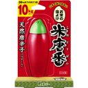 【令和・ステイホームSALE】エステー 米唐番 10kgタイプ ( ゼリータイプのお米用防虫剤 ) ( 4901070907229 )