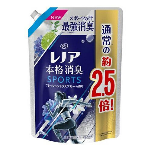 洗濯用洗剤・柔軟剤, 柔軟剤 PG 980ml