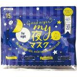 【令和・ステイホームSALE】ジャパンギャルズSC MAINICHI MY夜マスク 30枚入フェイスマスク