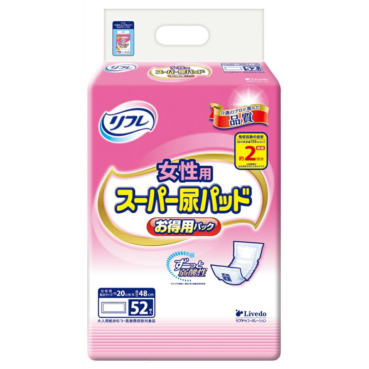 失禁用品・排泄介助用品, 尿とりパッド 4 52