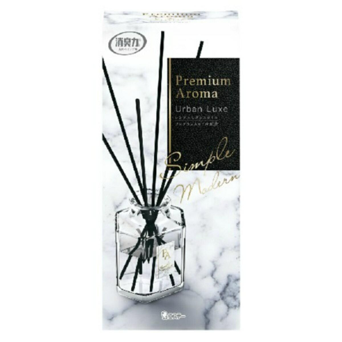 エステー お部屋の消臭力 Premium Aroma Stick プレミアムアロマ スティック アーバンリュクス 本体 50ml