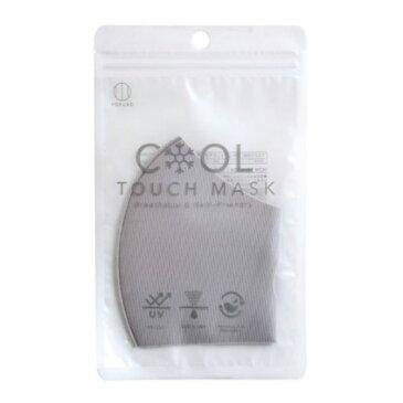 小久保工業所 クールタッチ マスク グレージュ 1枚入(マスクの収納に便利なチャック付き包装)(4956810863709)