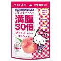 グラフィコ満腹30倍ダイエットサポートキャンディキティ×リンゴ味バジルシード入り42g(ダイエット食品)(4580159011769)