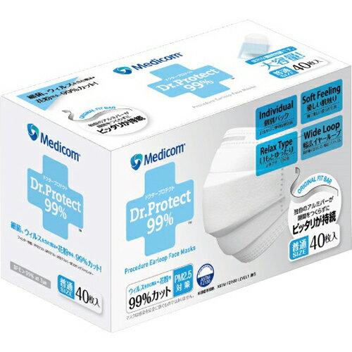 【品薄】メディコム ドクタープロテクト マスク 個包装 40枚入 普通サイズ (4894476004060)※無くなり次第終了