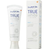 アース製薬 シュミテクト トゥルーホワイト 80g 医薬部外品(知覚過敏歯磨き ホワイトニング )(4901080769510 )