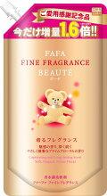 ファーファファインフレグランスボーテ800ml詰替fafafinefragrance(4902135325729)