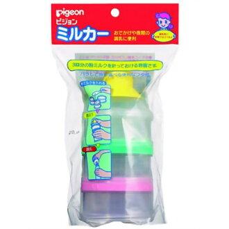 能携帶PIGEON擠奶器的調乳用品)*060分安排(4902508020268)