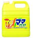 【送料無料・まとめ買い×3】業務用ママレモン 4L オレンジの香り(キッチン用洗剤)×3点セット(4903301192503)