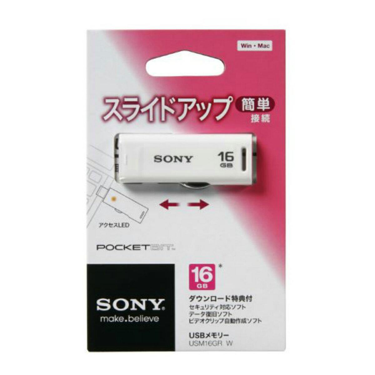 【送料無料・まとめ買い×10】SONY USM16GR W ソニー USBメモリー 16ギガ …