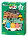 【送料無料・まとめ買い×10】和光堂 1歳からのおやつ+DHA豆乳ココアクッキー ×10点セット(4987244183750)