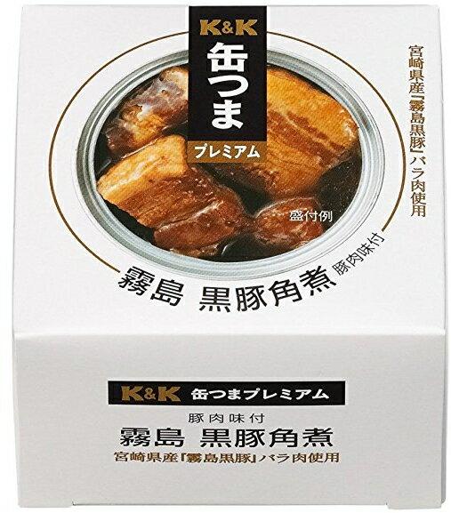 K&K 缶つまプレミアム 霧島黒豚 角煮 150g 宮崎県霧島黒豚のバラ肉使用( 食品・おつまみ・缶詰 ) ( 4901592891280 )