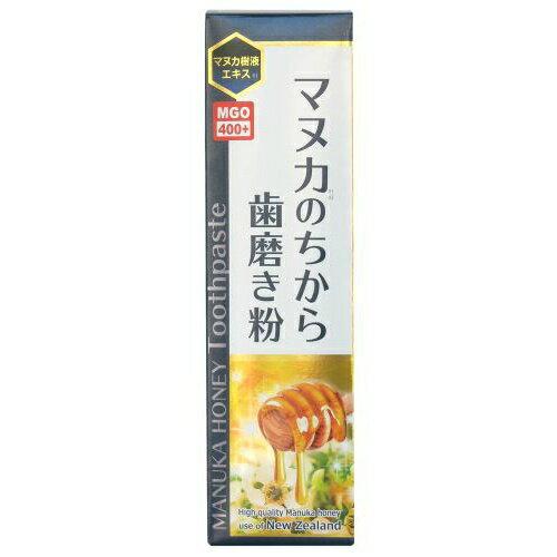 【送料無料・まとめ買い×10】三和通商 マヌカのちから 歯磨き粉 100g ハチミツレモン味×10点セット(4543268083195)
