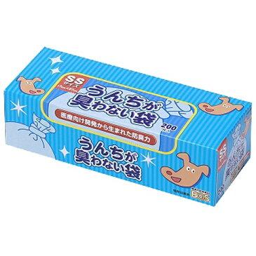 【SS・半額クーポン対象11/1-】クリロン化成 BOS ボス うんちが臭わない袋 ペット用箱型 SSサイズ 200枚入 (ペット用品 犬用糞尿処理)(4560224462191)