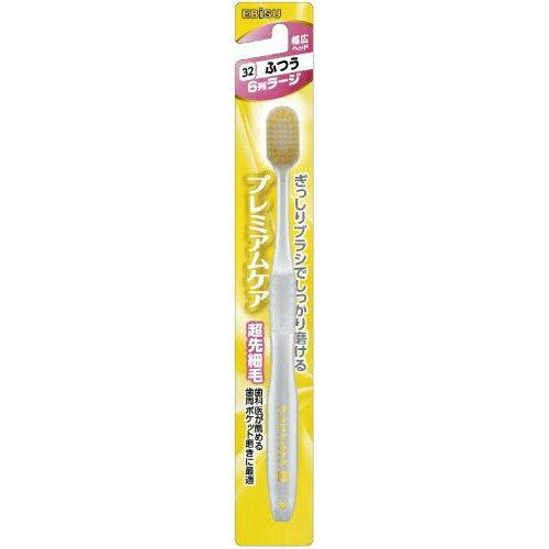 ・まとめ買い×10 エビスプレミアムケアハブラシ6列ラージふつう×10点セット(歯ブラシ)(4901221800317)※色は