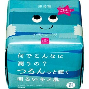 クラシエ 肌美精 デイリーモイスチュアマスク ( キメ透明感 ) 31枚入り(うるおう大容量タイプのマスク) (4901417631688)
