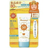 伊勢半 マミー UVアクアミルク 50g SPF50+ PA++++(日焼け止め サンケア)(4901433071833)