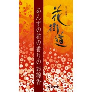 【送料無料・まとめ買い×10】カメヤマ 花街道 あんずの花の香りのお線香 100g ×10点セット(4901435209388)