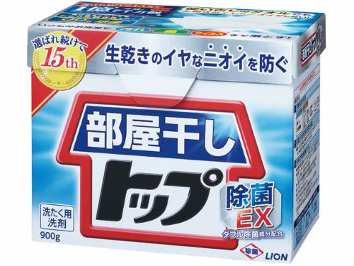 第4位ライオン『部屋干しトップ除菌EX』