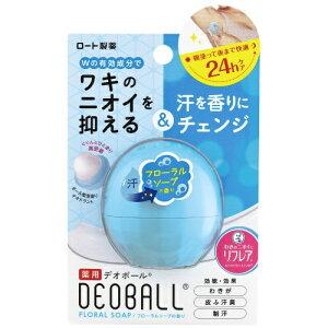 デオボール フローラルソープの香り 15g