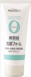 熊野油脂 ファーマアクト 無添加 洗顔フォームチューブ 130G ( 4513574009103 )