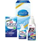 【送料込・数量限定】熊野油脂日本製医薬部外品(4513574030213)※無くなり次第終了