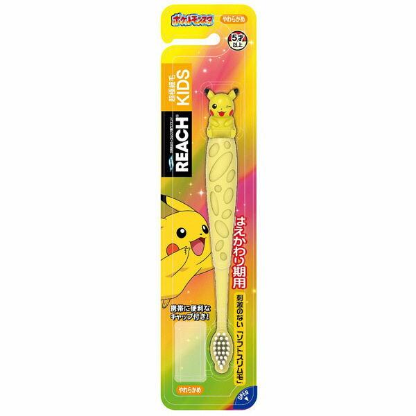 歯ブラシ, その他 REACH 5(4560279550980)