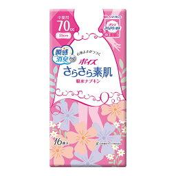 【送料込・まとめ買い×5個セット】日本製紙クレシア ポイズ さらさら素肌 吸水 スリム 中量用 70cc 16枚入