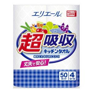 日替わり 大王製紙 キッチン ペーパー 4902011724004