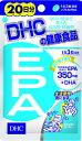 DHC EPA(20日分) 60粒
