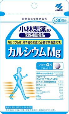 【送料無料・まとめ買い×10】小林製薬 栄養補助食品 カルシウムMg 120粒