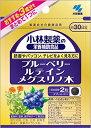 小林製薬 ブルーベリールテインメグスリノ木 60粒(4987072019849)