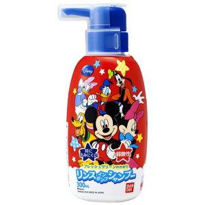 バンダイ リンスインポンプシャンプー ミッキーマウス ディズニー 4543112581617 パッケージ