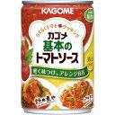【12本セット】カゴメ基本のトマトソース295g×12個セットプレーンタイプ軽く味付けアレンジ自在 ( 食品料理の素ソース ) ( 4901306017654 )