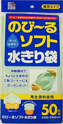水まわり用品, 水切りネット・水切り袋  ( : 50 )(4902393450652)