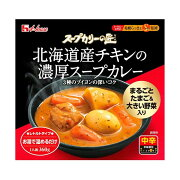 まとめ買い スープカリー 4902402865828