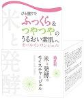 【決算セール】菊正宗 米と発酵のモイスチャージェル 150g 多機能保湿ジェル ( 4971650800752 )※無くなり次第終了