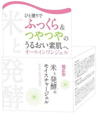 【48個で送料無料】菊正宗 米と発酵のモイスチャージェル 150g×48点セット 多機能保湿ジェル ( 4971650800752 )